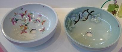Härliga keramikhandfat med läckert glaserad yta